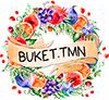 Фруктовые букеты с доставкой в Тюмени